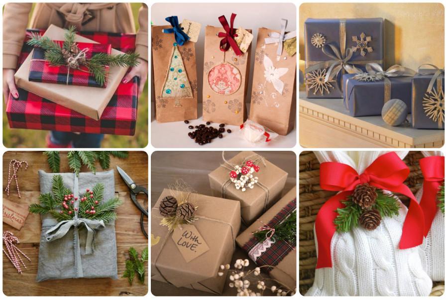 НГ - упаковка подарков
