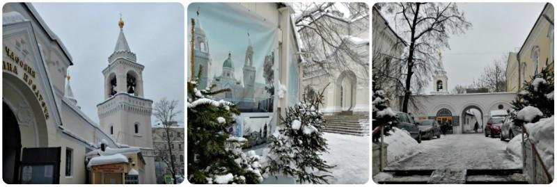 Иоанновский монастырь - 2018