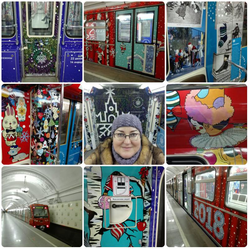 Новогодний поезд - 2018