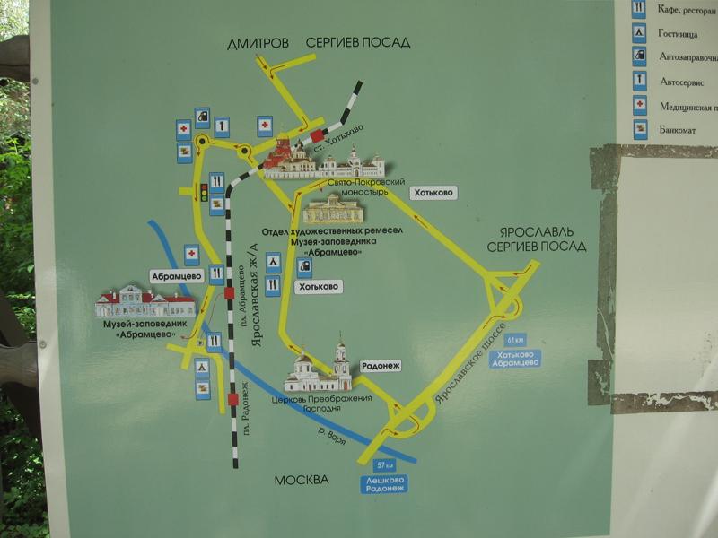 Карта проезда карта усадьбы