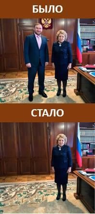 ашаруков-матвиенко