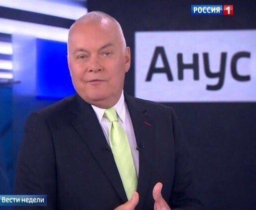 Это запрос на грязь: телеведущий Дмитрий Киселев объявил себя защитником от фейковых новостей