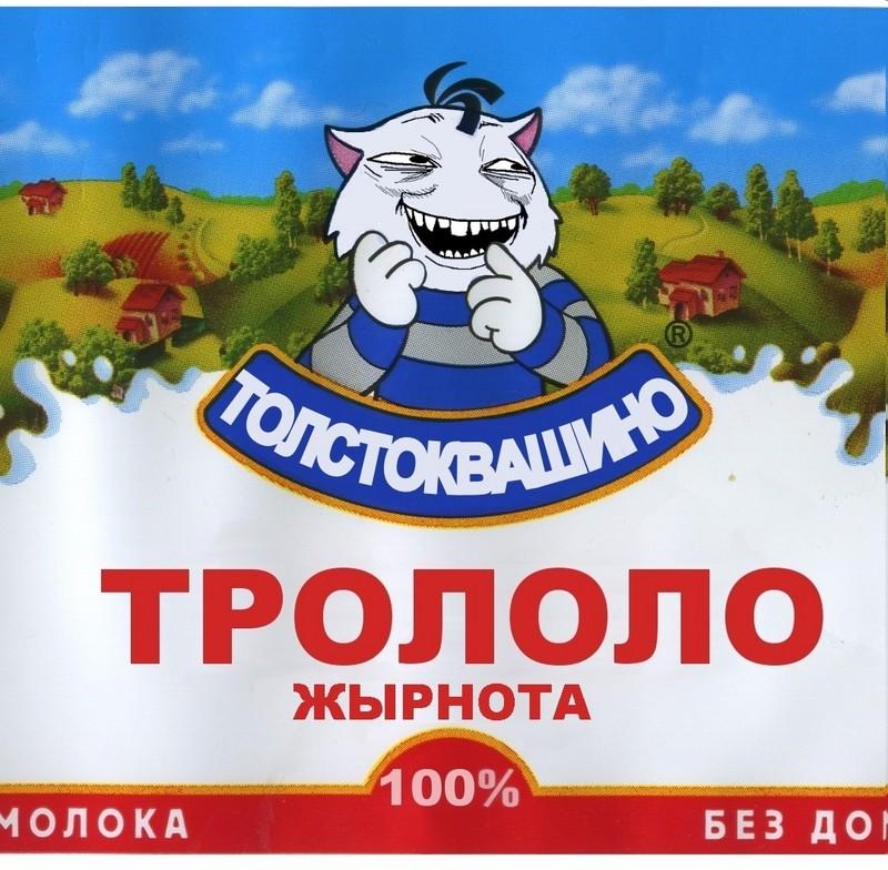 Tolstokvashino