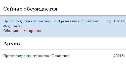 zakonoproekt2011.ru