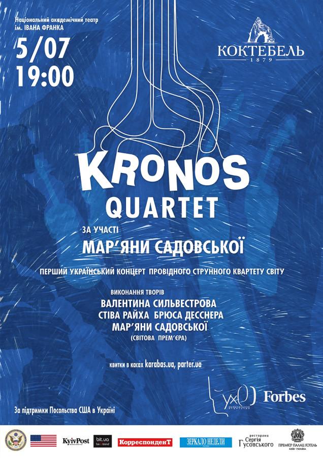 Kronos online