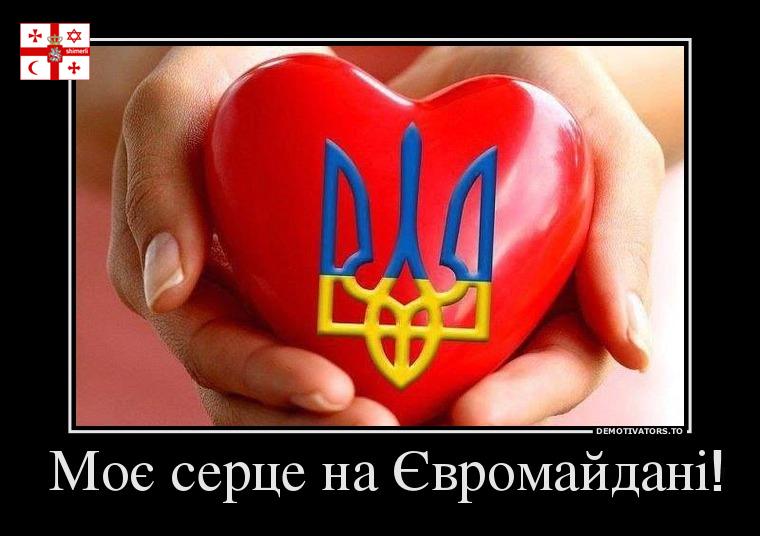 http://ic.pics.livejournal.com/shimerli/18886608/309563/309563_original.jpg