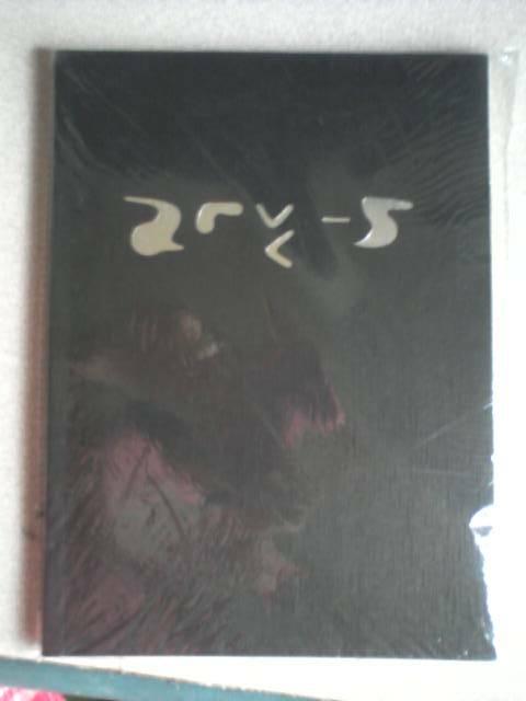 Death Note-Amane Misa