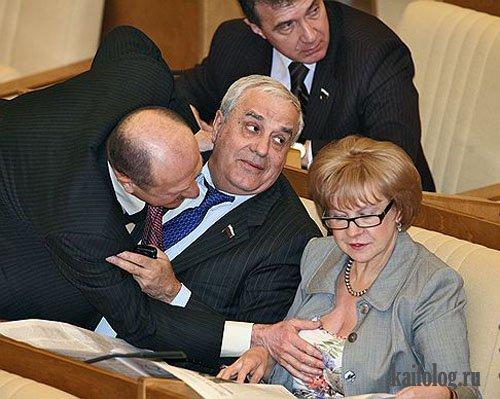 Депутат Госдумы лапает коллегу