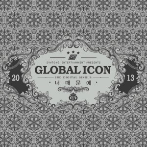global icon comeback3