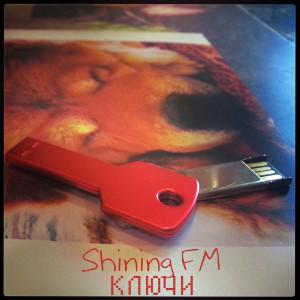 Shining FM - Ключи
