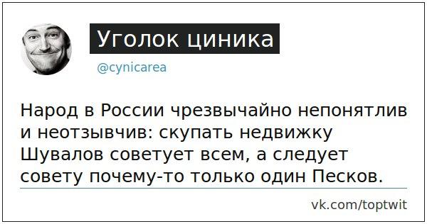 Польская модель децентрализации может не сработать в Украине из-за значительных различий между странами, - Квасьневский - Цензор.НЕТ 7984
