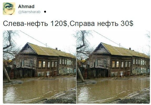 46% россиян убеждены, что ситуация в экономике хуже, чем сообщают СМИ, - опрос - Цензор.НЕТ 9438