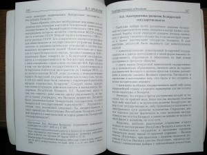 PC050302