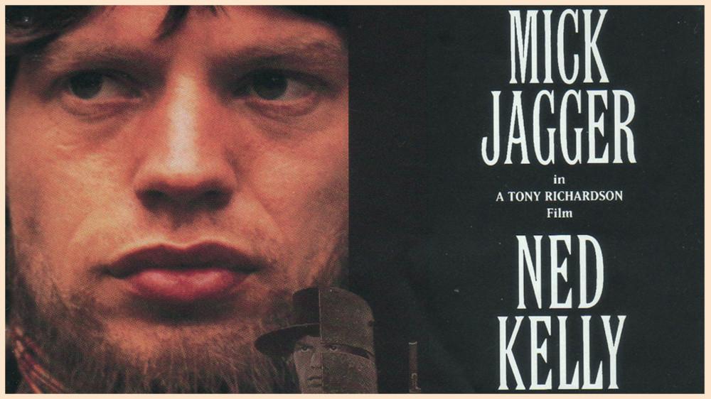 «Нед Келли» 1970