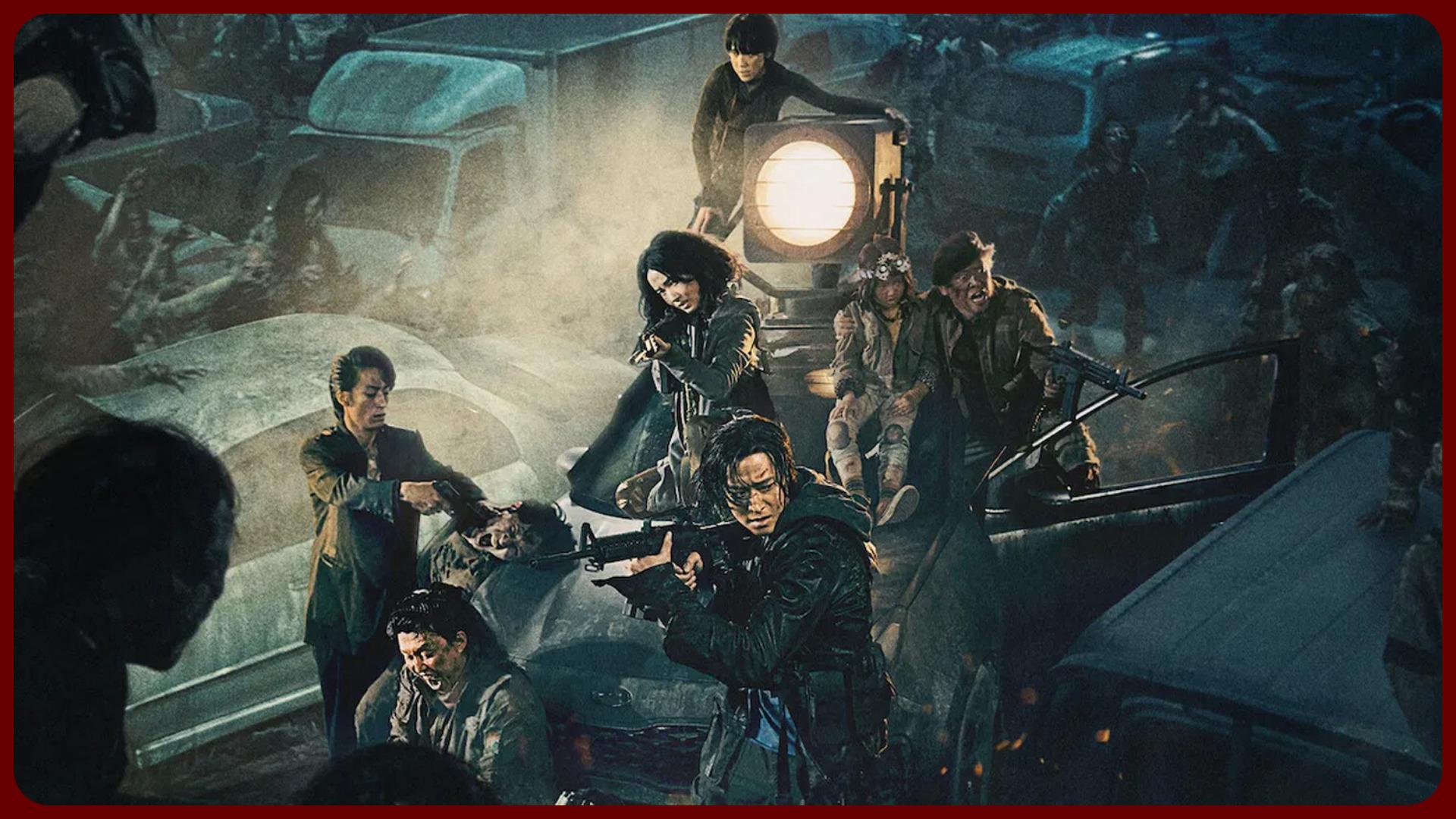 «Поезд в Пусан 2: Полуостров» 2020