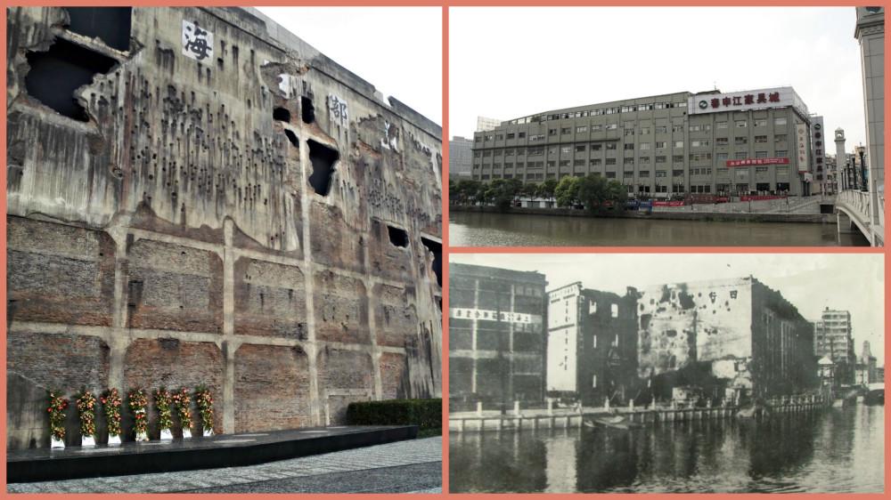 Sihang warehouse - Склад Сыхан, Шанхай. 1937 год и наши дни