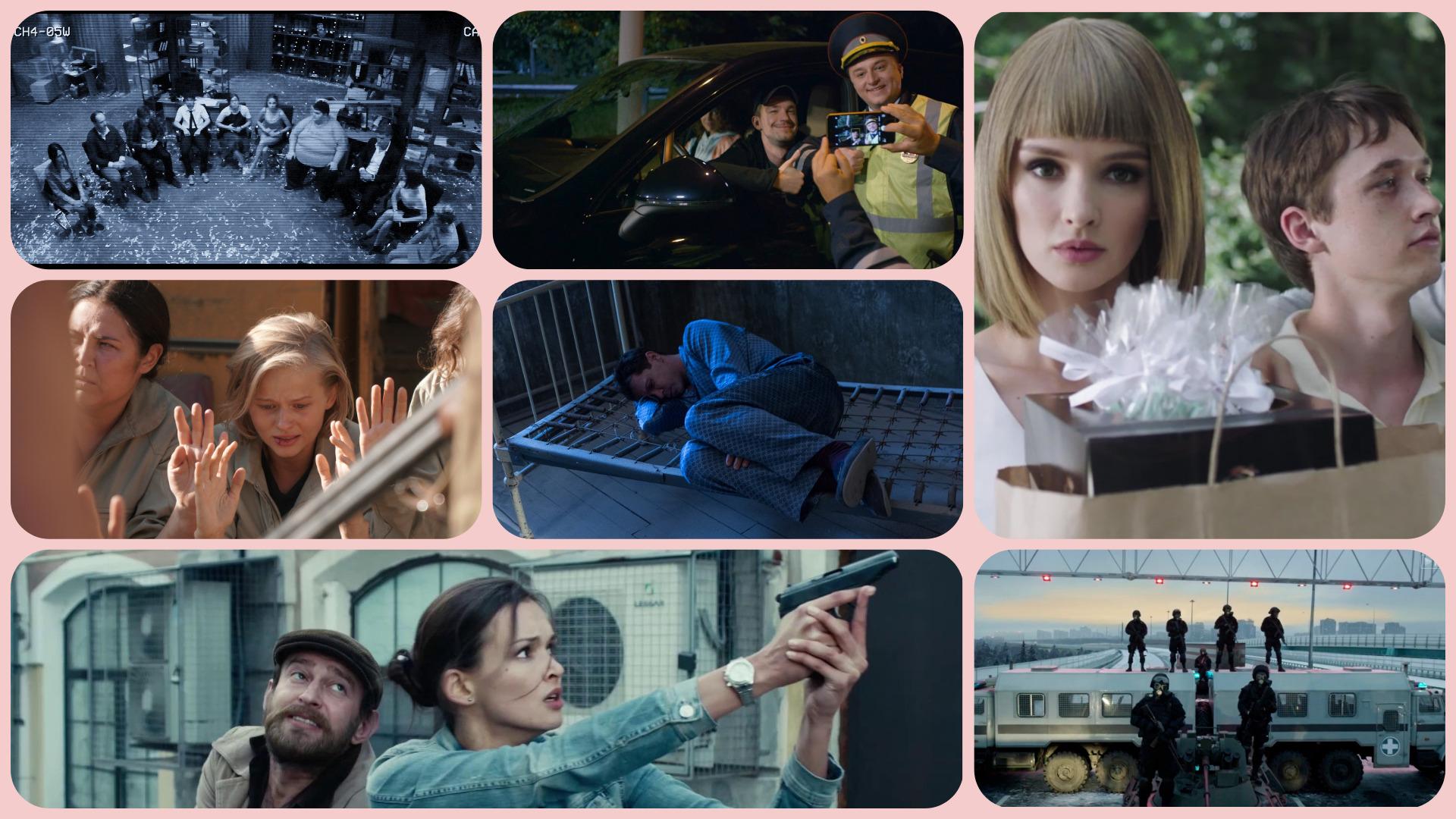 Екатерина Широкова: 7 российских сериалов, которые реально можно смотреть