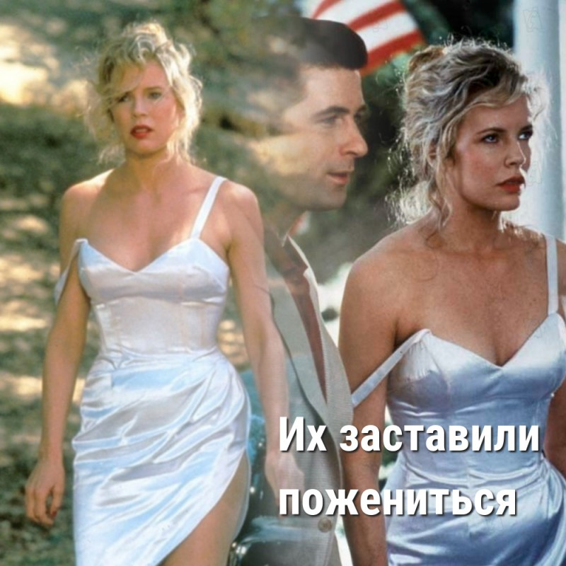 """""""Привычка жениться"""" 1991. Богатый красавец перед выгодной свадьбой вдруг увлёкся случайной девушкой. В наказание их заставили пожениться"""