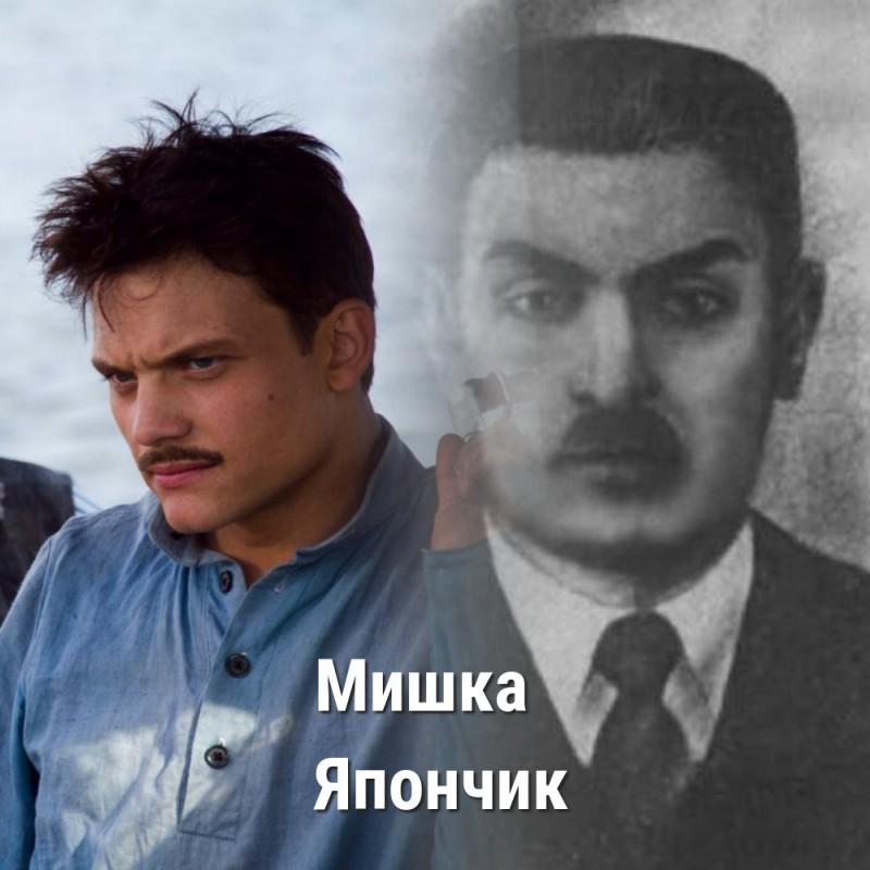 """Сериал """"Жизнь и приключения Мишки Япончика"""" 2011. Одесса, король воров"""
