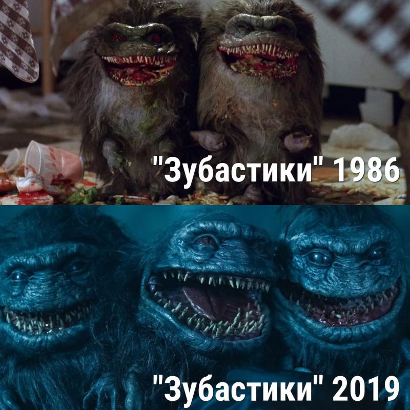 Как менялись монстры в кино: ТОП-10 лучших - Зубастики
