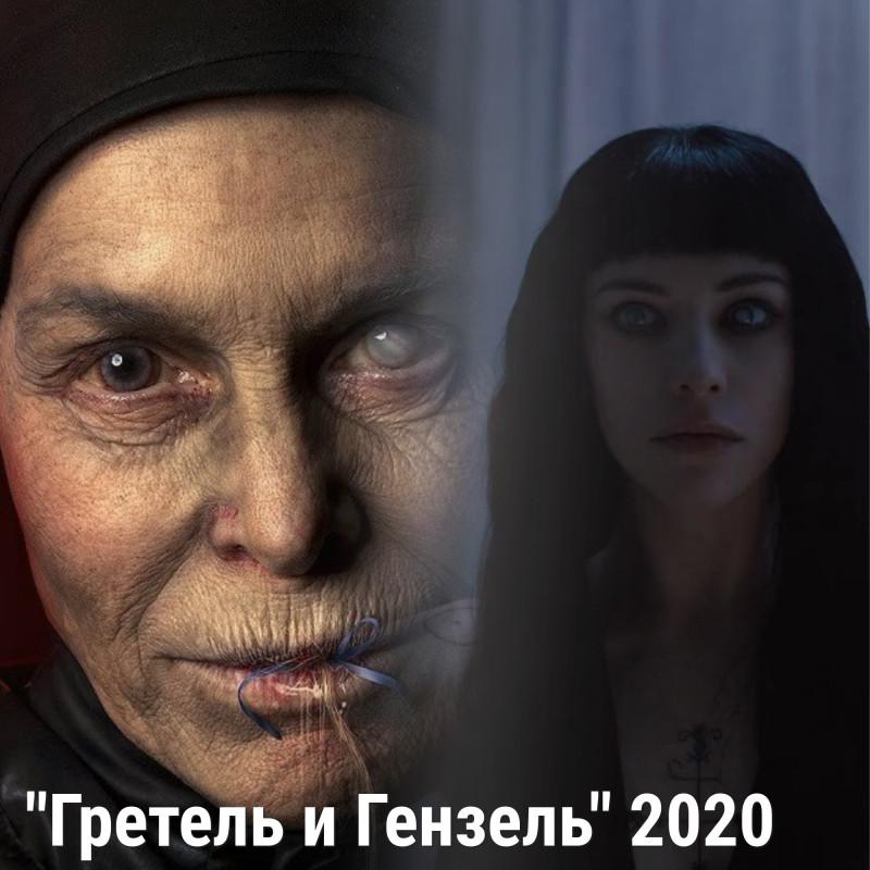 Элис Крайдж (Джессика Де Гау)
