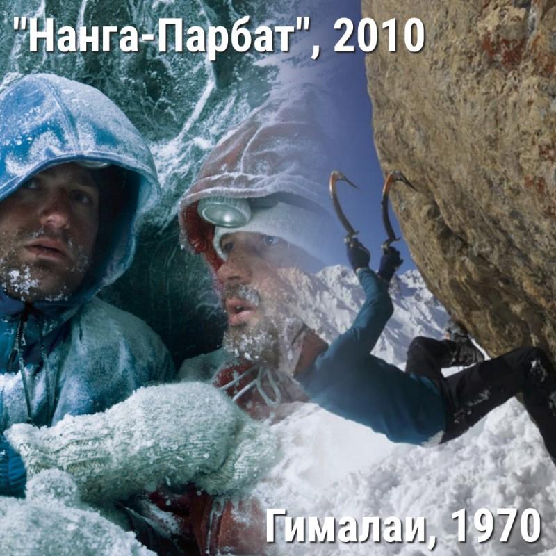 """Нанга-Парбат"" 2010"