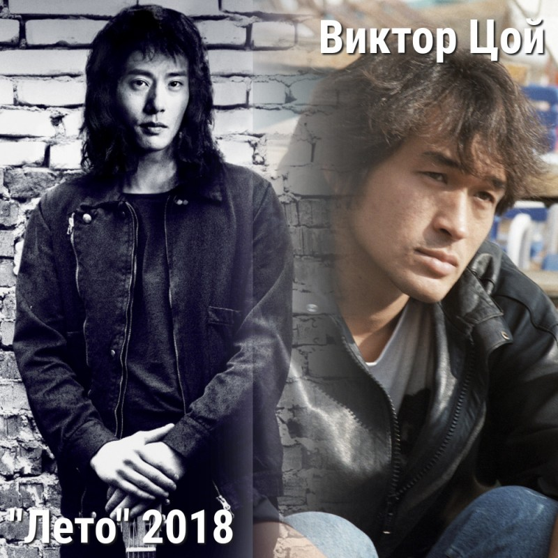 Советский авторский рок. Тео Ю
