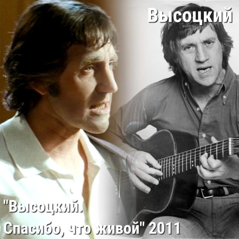 Авторская песня. Сергей Безруков