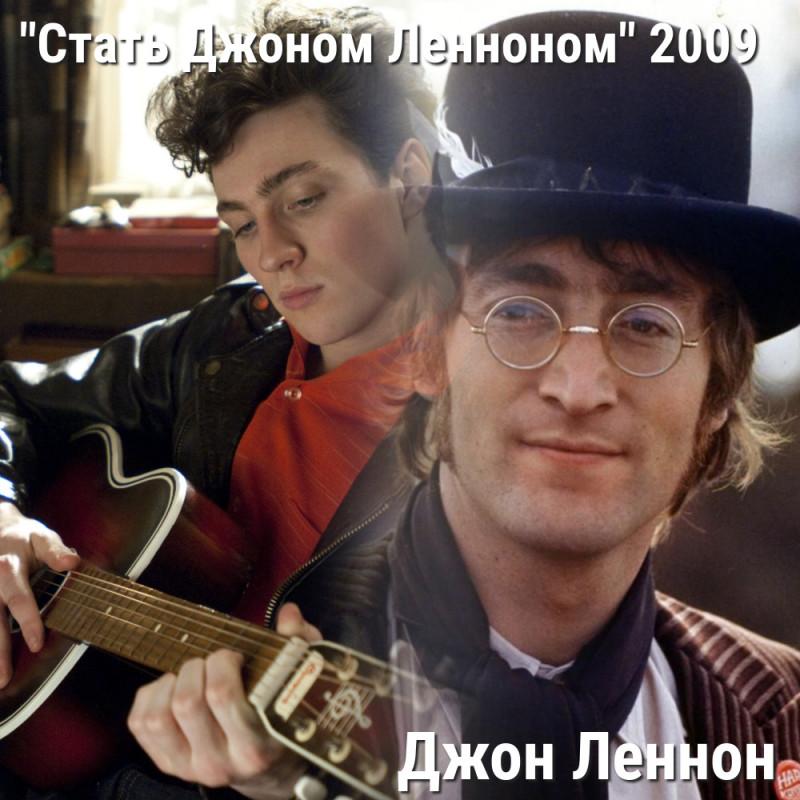 Британский рок. Аарон Тейлор-Джонсон