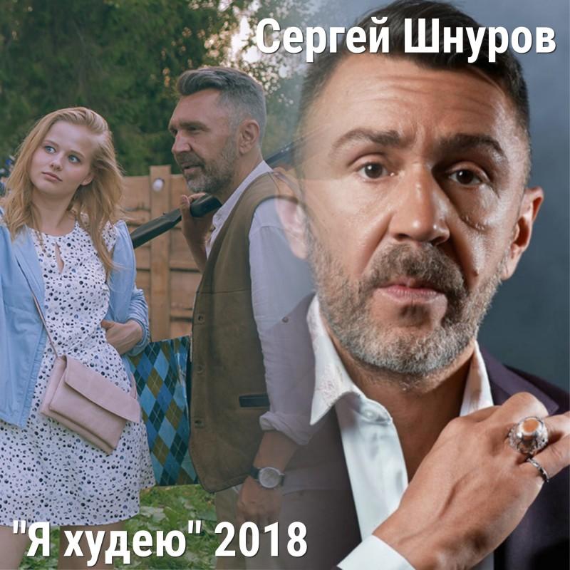 Сопредседатель Партии Роста