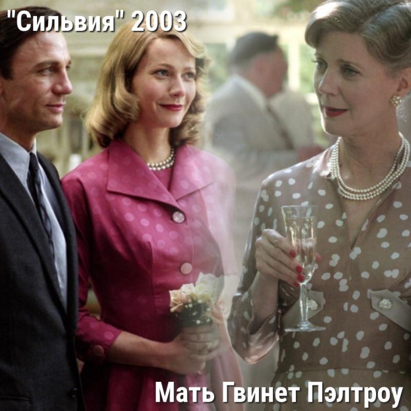 Блайт Даннер, тоже знаменитая актриса, мать героини