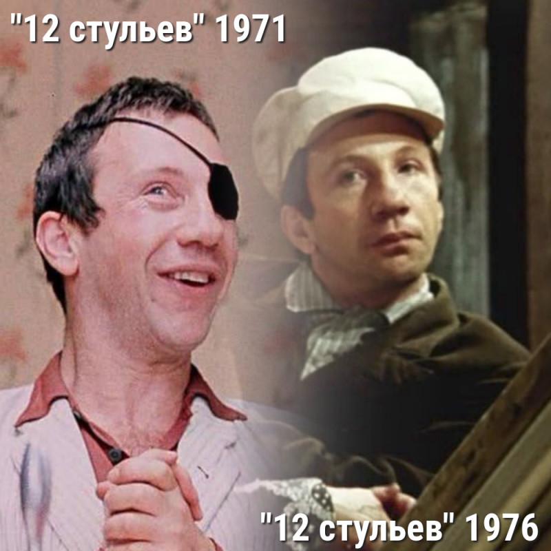 Савелий Крамаров: шахматист, потом слесарь