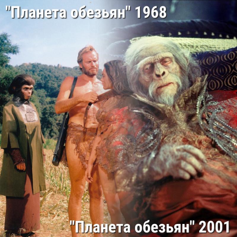 Чарлтон Хестон: от главной человеческой роли до второстепенной обезьяны (отец генерала Тэйда)