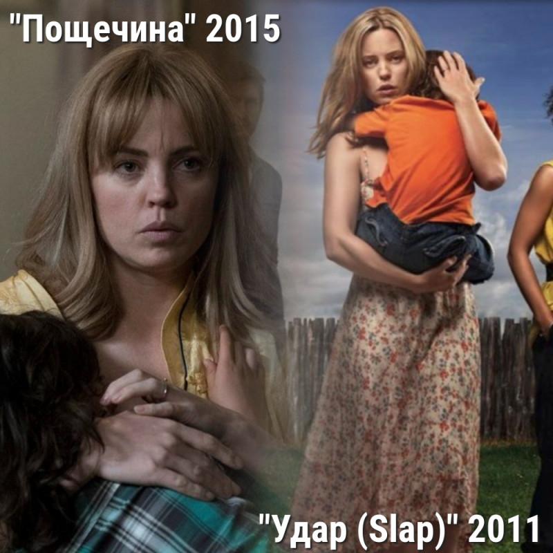 Мелисса Джордж в той же роли в оригинале и римейке мини-сериала (очень советую)
