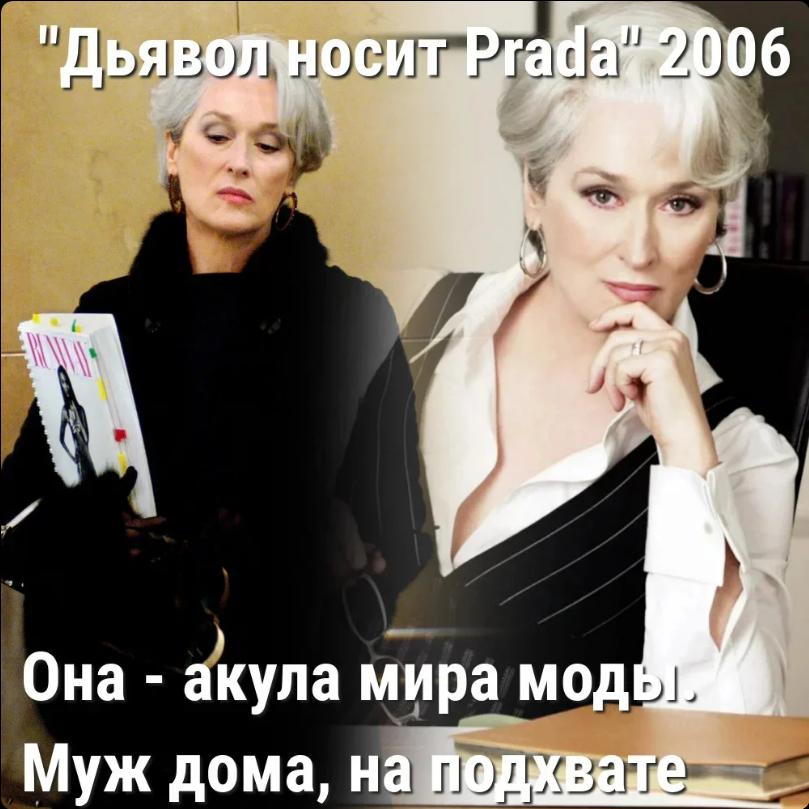 Мэрил Стрип, комедия