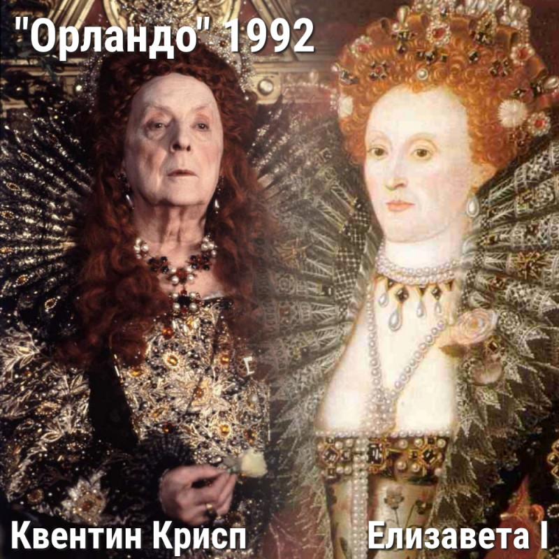 Самые яркие королевы: ТОП-10 фильмов