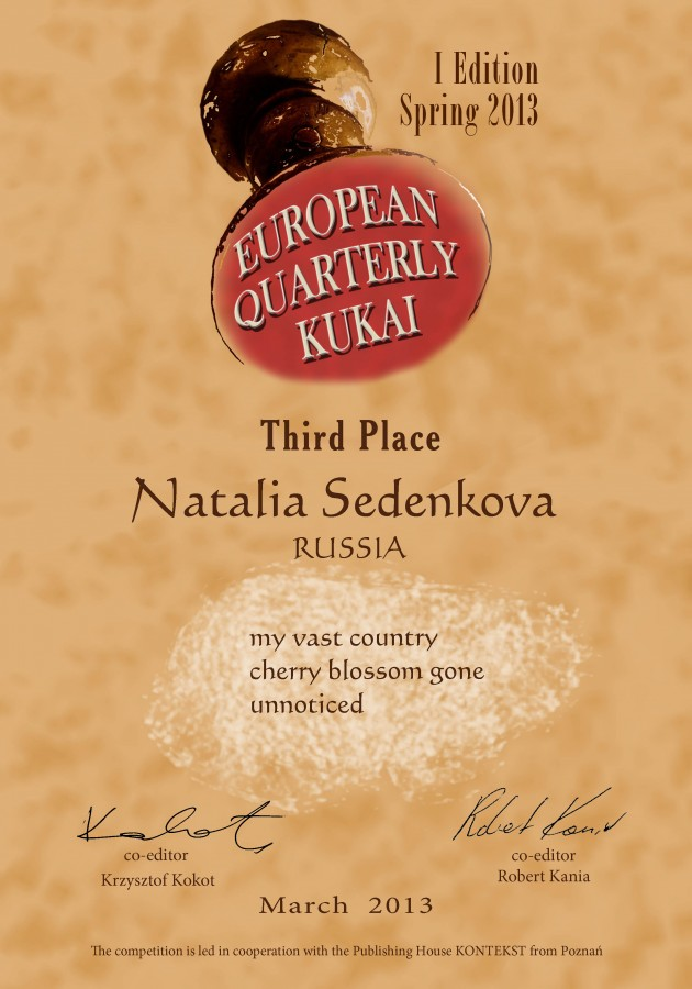 Third Place_Sedenkova_March-2013