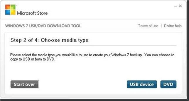 Далее выберите флэшку, на которую вы хотите поместить образ с Windows