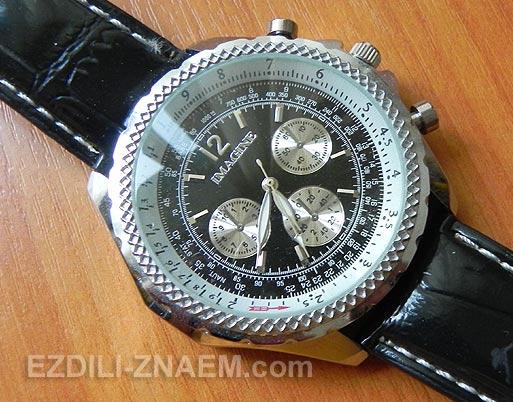 часы из Китая. Вид спереди