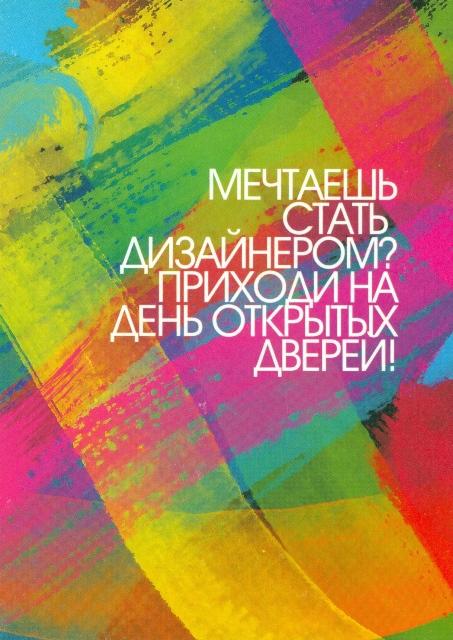 рекламные открытки: