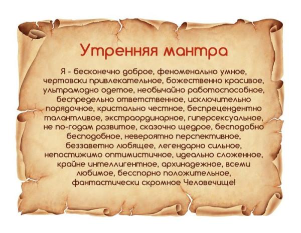snimu-devushka-dlya-seksa