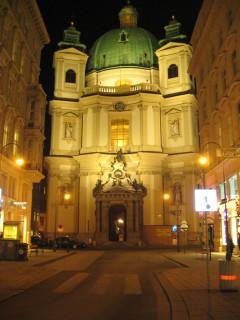 Здания в центре Вены