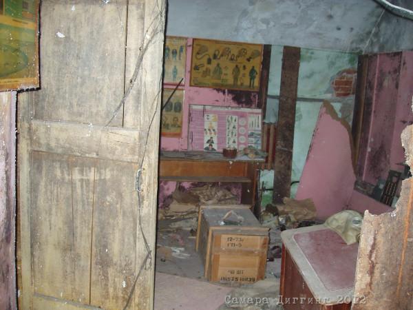 комната слева от входа в ГЗ
