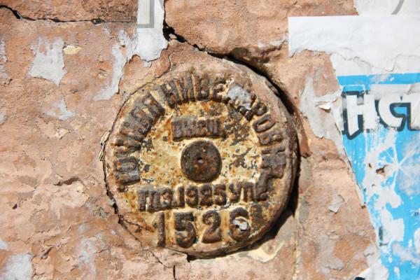 IMG_2436 высотная марка на углу Водников и Венцека