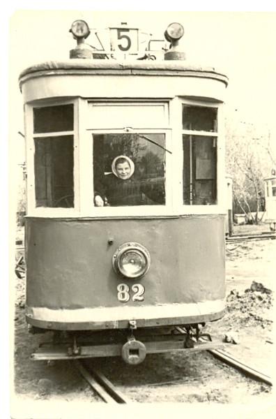 1950 г вагон х