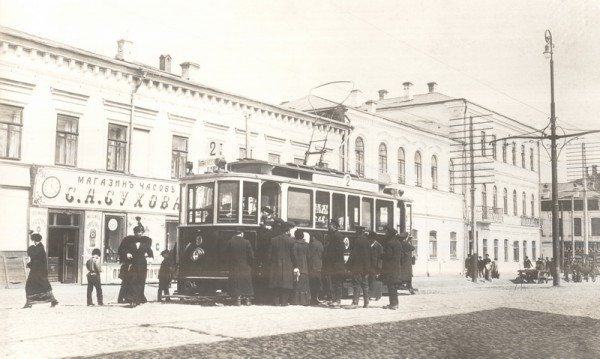 osen1915.tif_новый размер