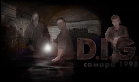 DigMain