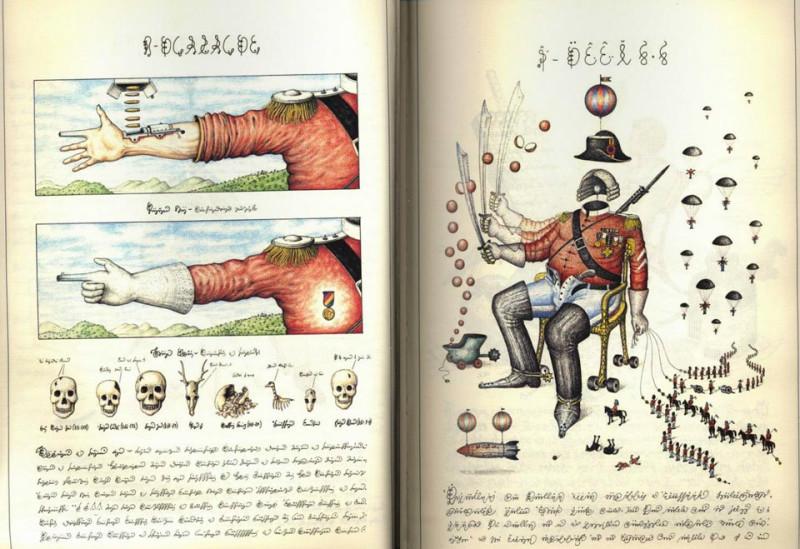 Страница из «Кодекса Серафини»