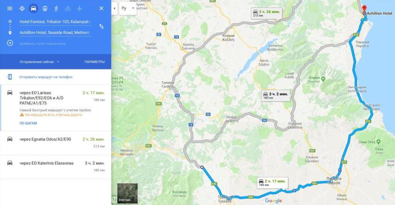 Маршрут от Каламбака до Макригиалос.