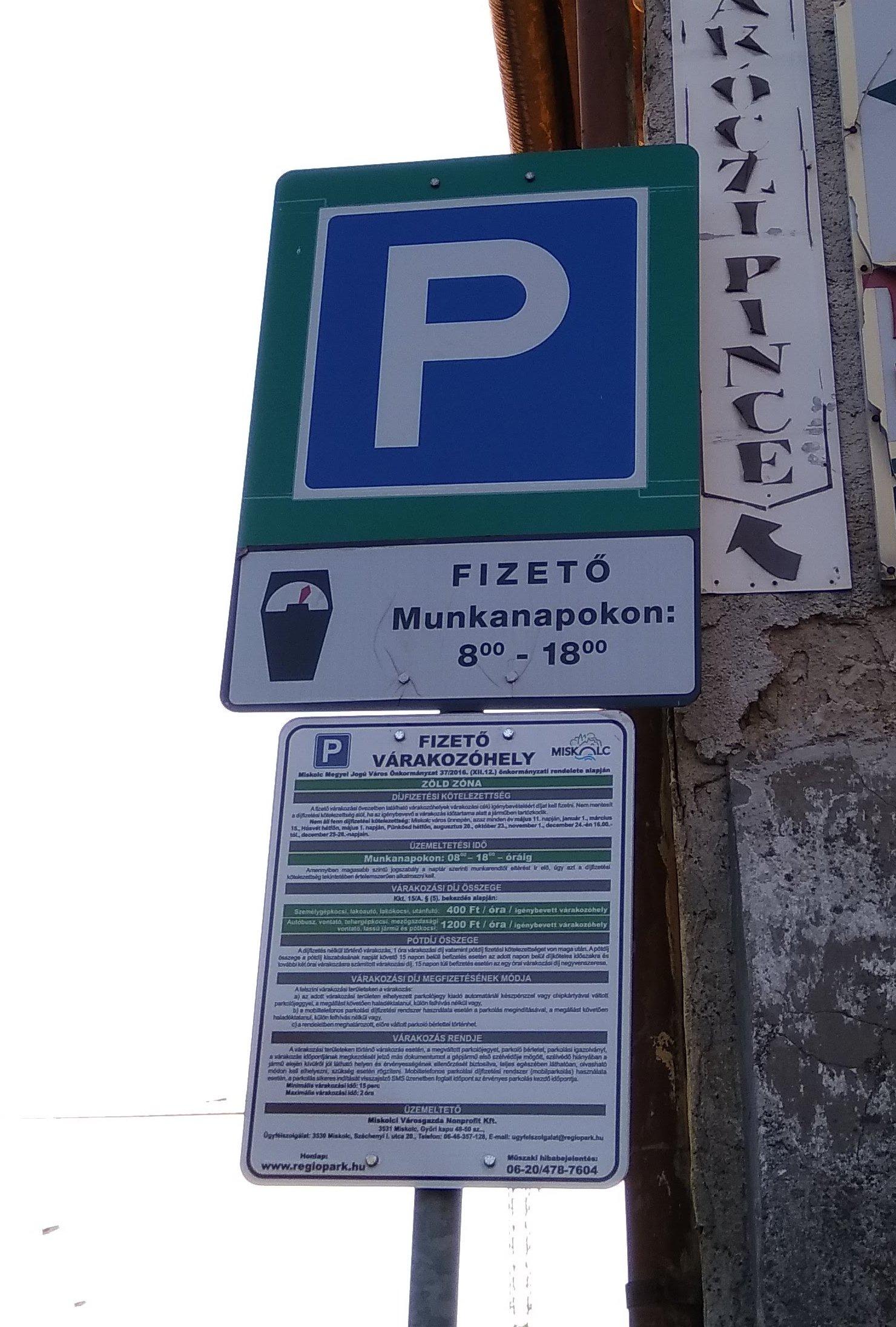 Знак платной парковки в историческом центре г. Мишкольц